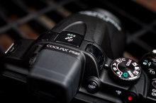 Nikon_P520_gps.jpg