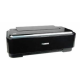 Product Image - Canon Pixma IP2600