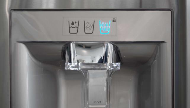 Kenmore-Refrigerator-Water-Dispenser.jpg