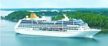 Product Image -  P & O Cruises UK Adonia