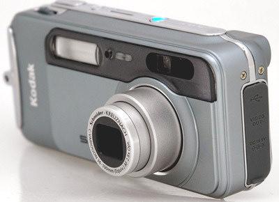 Product Image - Kodak EasyShare LS753