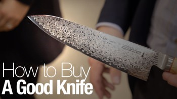 1242911077001 4434713772001 goodknife