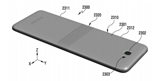 Samsung Foldable Smartphone Patent Screenshot