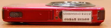 Samsung-TL100-bottom-375.jpg