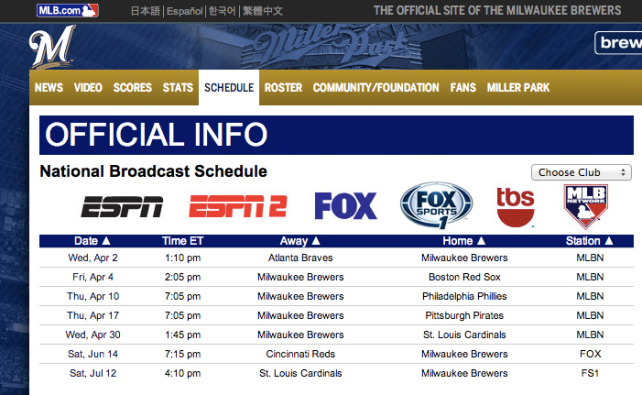 MLB-TV-Brewers-Schedule.jpg