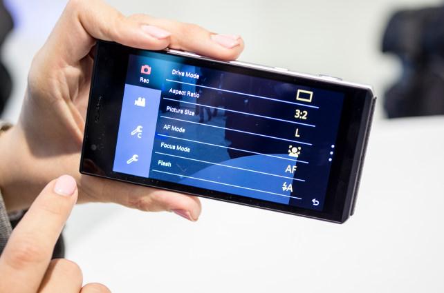 CM1 Menu Screen