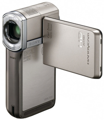 Product Image - Sony HDR-TG5V
