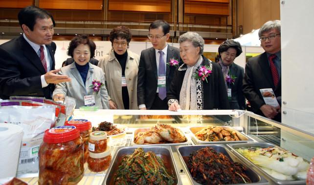 Kimchi Competition
