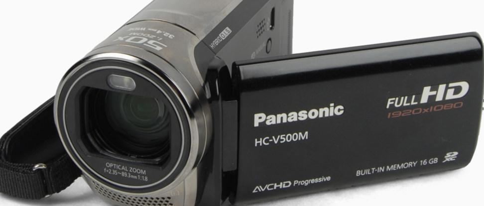 Product Image - Panasonic HC-V500M