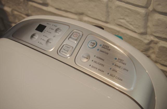 Samsung-BabyCare-3.jpg