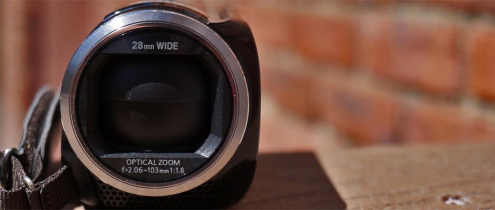 Product Image - Panasonic HC-V520